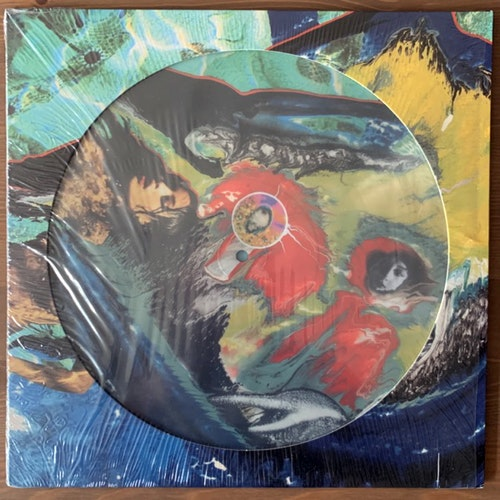 NURSE WITH WOUND Chromanatron (Rotorelief - France original) (EX/NM) PIC LP