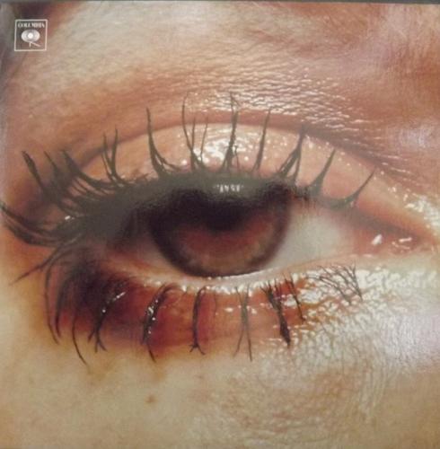 "BEADY EYE Second Bite Of The Apple (Columbia - Europe original) (EX) 7"""
