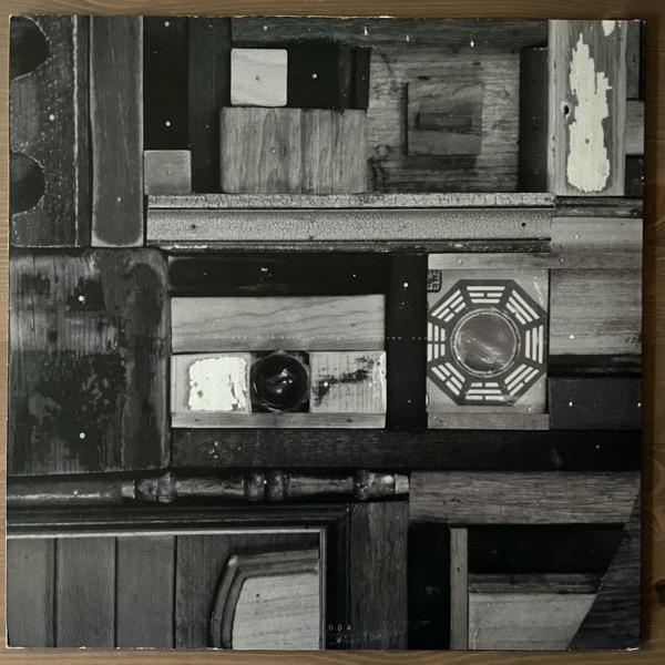 NURSE WITH WOUND / UNVEILED Chance Meeting Of Nurse With Wound And Unveiled On Charlottenborg (Yellow vinyl) (Bragagild - Denmark original) (VG+) LP