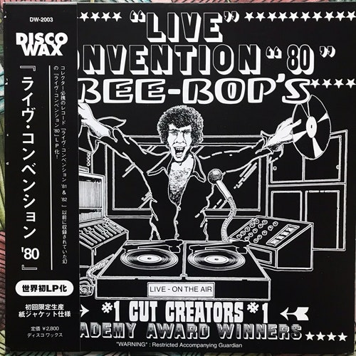 "VARIOUS ""Live"" Convention ""80"" (Disco Wax - Japan reissue) (EX) LP"