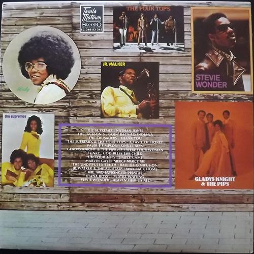 VARIOUS Tamla-Motown Is Hot, Hot, Hot! Volume 3 (Tamla Motown - Scandinavia original) (EX/VG-) LP