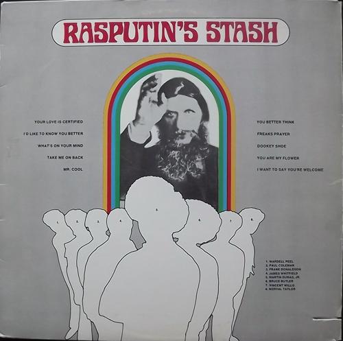 RASPUTIN'S STASH Rasputin's Stash (Cotillion - USA original) (VG+/VG) LP