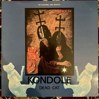 PSYCHIC TV Kondole - Ov Dolphins And Whales (Temple - UK original) (EX/VG+) LP