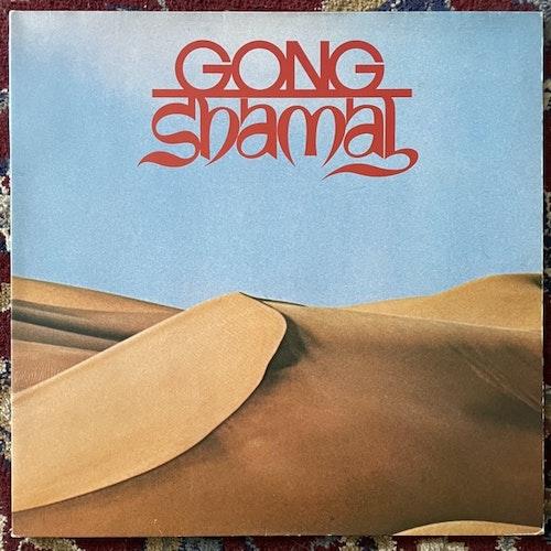 GONG Shamal (Virgin - Europe 1985 reissue) (VG+/VG) LP