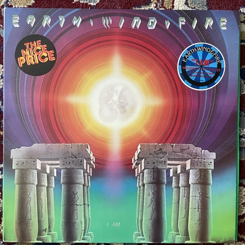 EARTH, WIND & FIRE I Am (CBS - Europe original) (VG+) LP