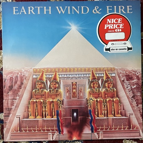 EARTH, WIND & FIRE All 'N All (CBS - Europe reissue) (VG+) LP