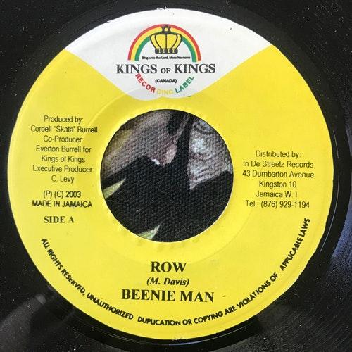 "BEENIE MAN / HOLLOW POINT Row/Easy (Kings Of Kings - Jamaica original) (VG+) 7"""