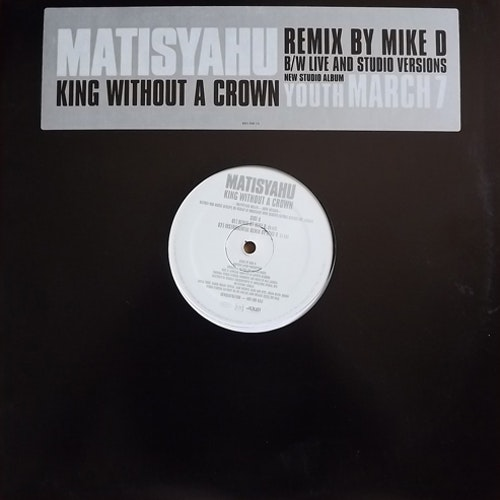 "MATISYAHU King Without A Crown (Promo) (Epic - USA original) (EX/NM) 12"" EP"