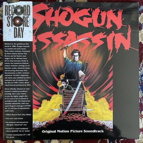SOUNDTRACK The Wonderland Philharmonic – Shogun Assassin (Red vinyl) (Cinewax - USA reissue) (EX) LP