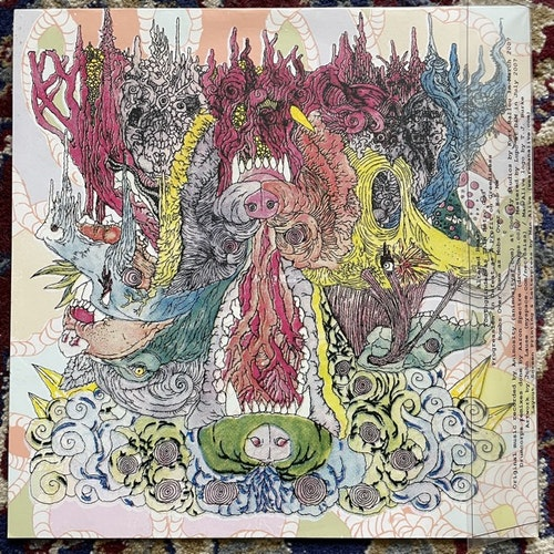 "ANIMOSITY & DRUMCORPS Altered Beast (Birthday cake edition) (Man Alive - USA original) (EX) 10"""