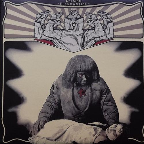 AKIMBO Elephantine (Seventh Rule - USA original) (EX/NM) LP