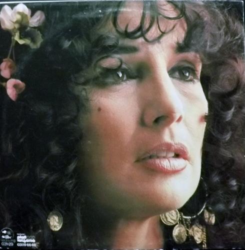 RAYA Hasiyam! (Signed) (Nacksving - Sweden original) (VG+) LP
