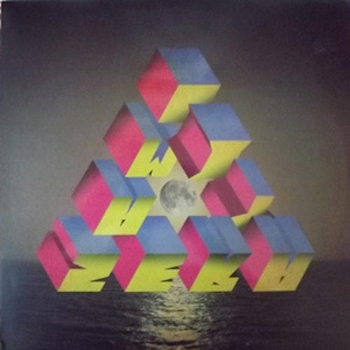 "MASERATI Pyramid of the Moon (Temporary Residence - USA original) (EX) 12"""