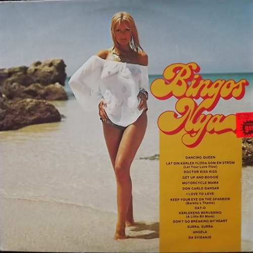 BINGOS Bingos Nya! (Telestar - Sweden original) (VG+) LP