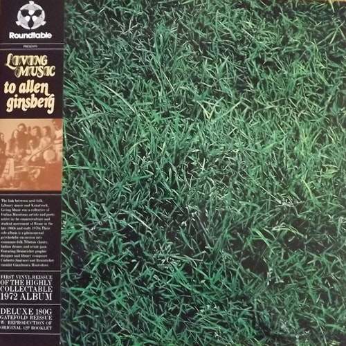 LIVING MUSIC To Allen Ginsberg (The Roundtable - Australia reissue) (NM/EX) LP