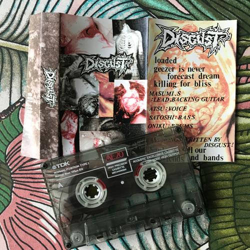 DISGUST Disgust (Self released - Japan Promo original) (EX) TAPE