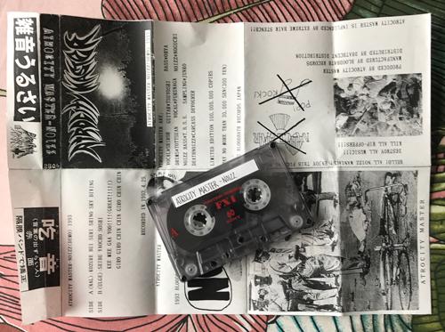 ATROCITY MASTER Noizz (Bloodbath - Japan original) (VG+) TAPE