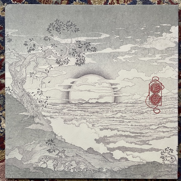 MASTER MUSICANS OF BUKKAKE Far West (Important - USA original) (EX/VG+) LP