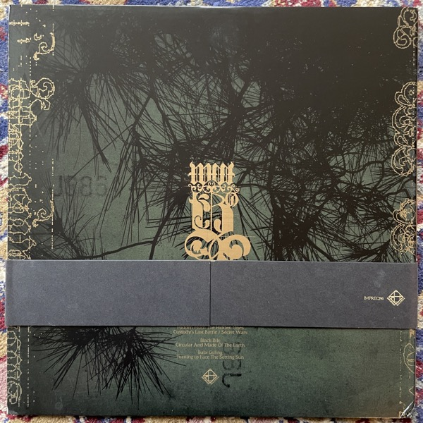 MASTER MUSICIANS OF BUKKAKE The Visible Sign Of The Invisible Order (Important - USA reissue) (EX) 2LP