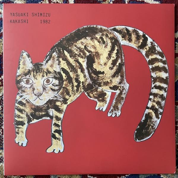 YASUAKI SHIMIZU Kakashi (Palto Flats - USA/Europe reissue) (EX) LP