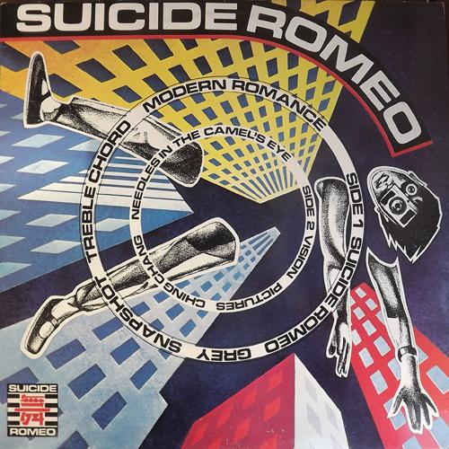 SUICIDE ROMEO Pictures (Island - UK original) (EX) LP
