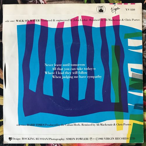 "CUBAN HEELS, the Walk On Water (Virgin - UK original) (VG+) 7""+FLEXI 7"""
