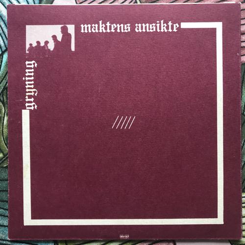 "PERFEKT ALIBI Maktens Ansikte (Folk & Rock - Sweden original) (VG+) 7"""