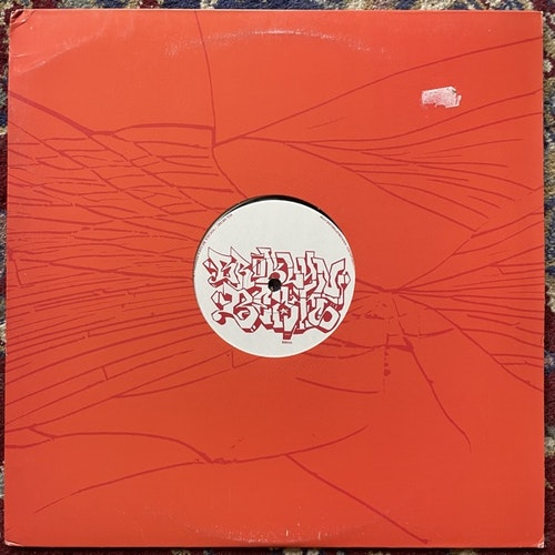 """DROP THE LIME 1 For The Team (Brooklyn Beats - USA original) (VG/EX) 12"""""""