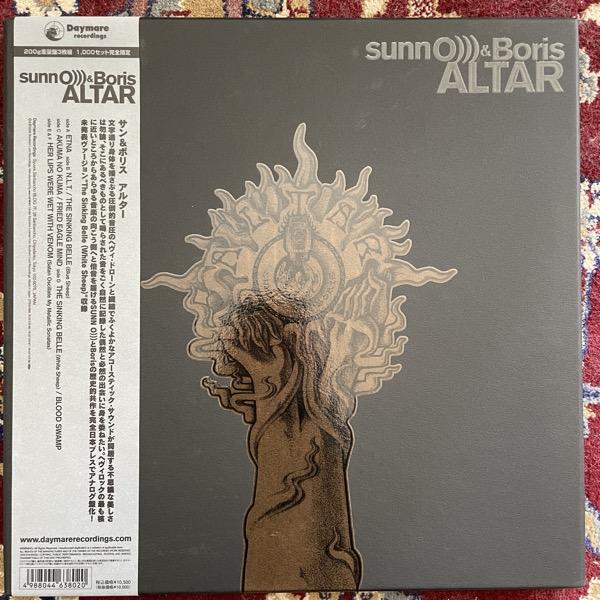 SUNN O))) & BORIS Altar (Daymare - Japan original) (NM) 3LP BOX