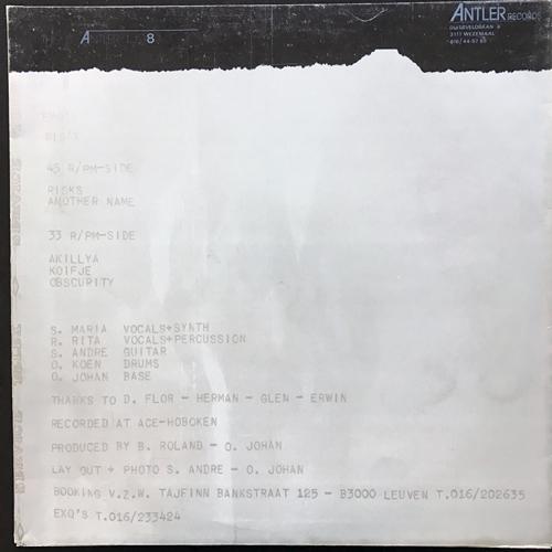 """EXQ'S Ris'x (Antler - Belgium original) (VG/EX) 12"""" EP"""