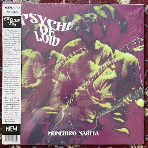 MUNEHIRO NARITA Psyche De Loid (New - Spain original) (NM/EX) LP