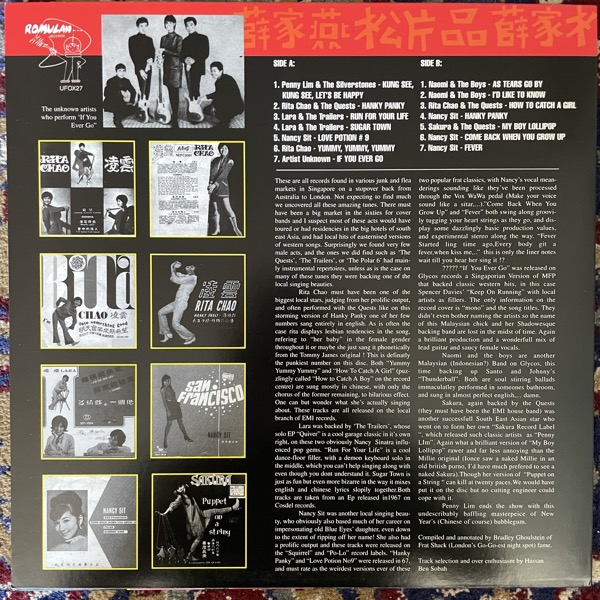 VARIOUS Girls In The Garage Volume 9 - Oriental Special (Clear yellow vinyl) (Romulan - USA original) (EX) LP