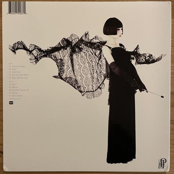 BORIS Attention Please (Clear vinyl) (Sargent House - USA original) (VG+/NM) LP