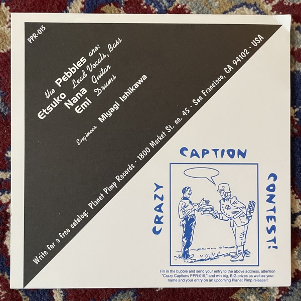 "PEBBLES, the I'm Sitting By The Window (Planet Pimp - USA original) (EX) 7"""