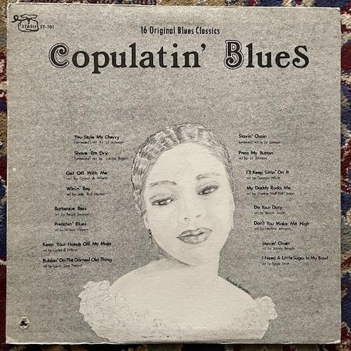 VARIOUS Copulatin' Blues (Stash - USA original) (VG+) LP