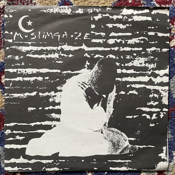 "MUSLIMGAUZE Nile Quartra (Jara Discs - UK original) (VG+) 7"""