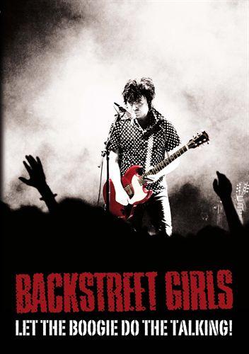 Backstreet Girls - Let The Boogie Do The Talking! (DVD)