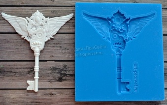 ProSvet Silikonform, key with wings