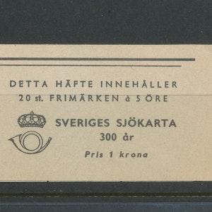 H69 Sveriges sjökarta