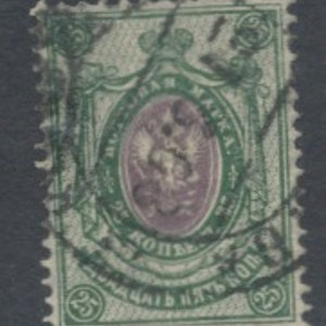 Russian period 1909 R28