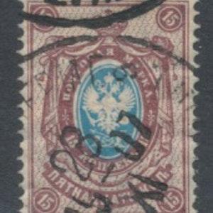 Russian period 1909 R26