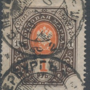 Russian period 1910 R32
