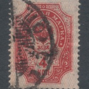 Russian period 1909 R21