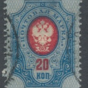 Russian period 1912 R27