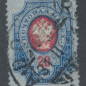Russian period 1899 R9