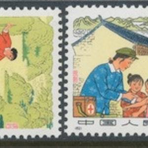 Mi 1198-1201 xx