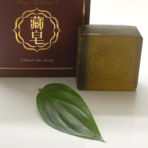 Organic Saffron  (115 g)