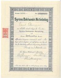 Syréns Bokhandels, AB
