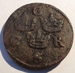 *Karl X, 1/4 öre 1659