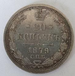 20 Kopek 1879